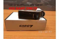 BLUETOOTH MP3 CAR G7