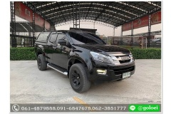 D-MAX ALL NEW SPACKCAB Hi-Lander 2.5 DdI ปี 2015 ฟรีดาวน์