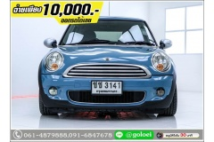 ออกรถ 10,000.- MINI COOPER 1.4 ONE RHD​ 2007